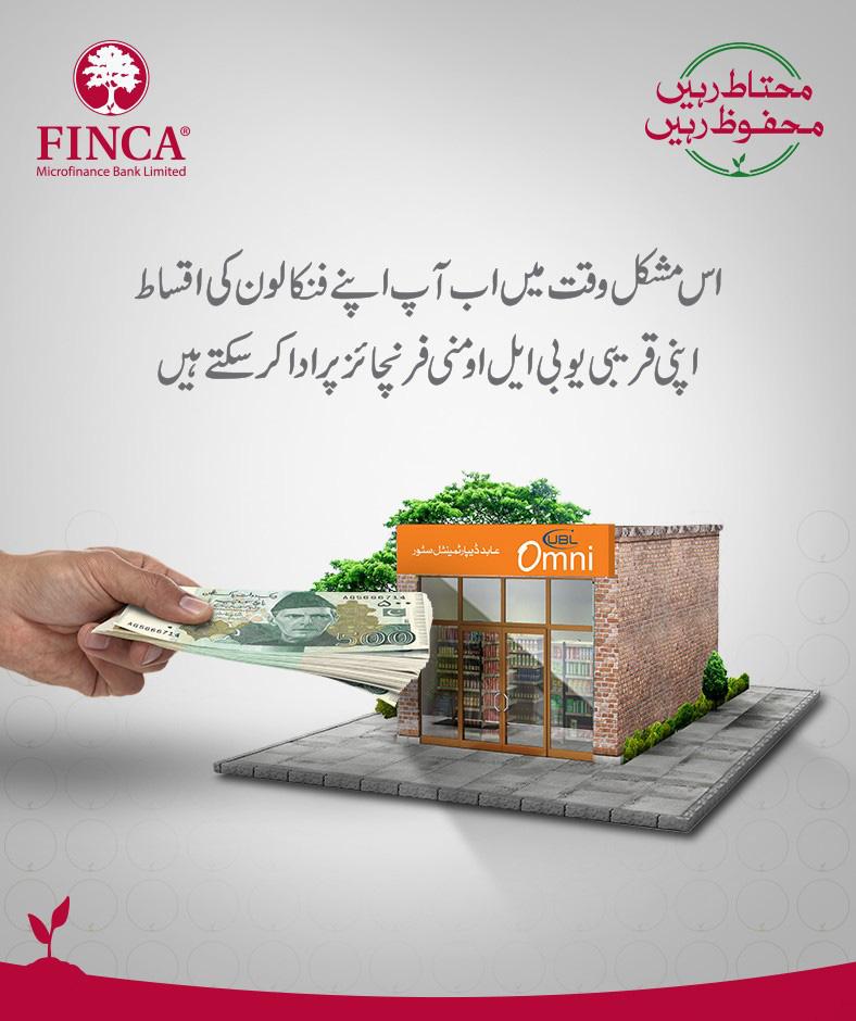 FINCA Pakistan